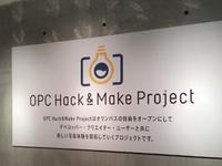 opc_02.jpg