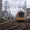 P3210051.jpg