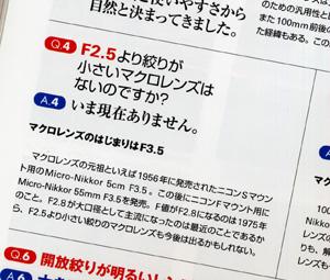 F2.5.jpg