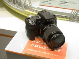 P3212059.jpg