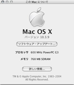 thisMac.jpg