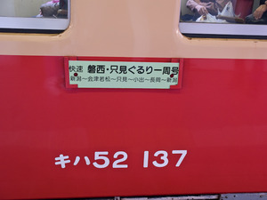 _A252278.jpg