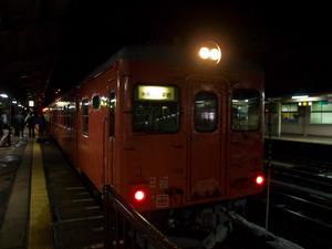 P1242435.jpg