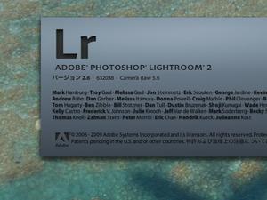 LM2.jpg