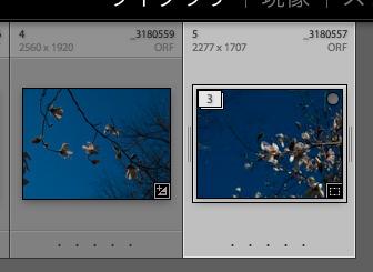 stuck_2.jpg